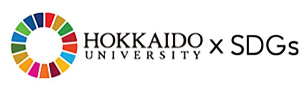 Hokkaido University x SDGs