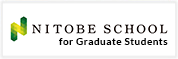 NITOBE SCHOOL for Graduate Students