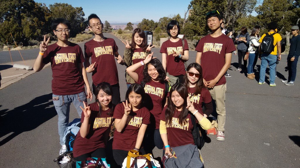 2015 Arizona State Univeristy (HU students at Grand Canyon)