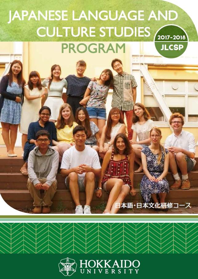 Japanese Language and Culture Studies Program (JLCSP) Guide