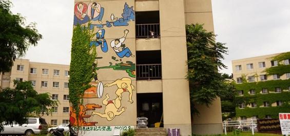 Keiteki-Ryo (Men's Dormitory)