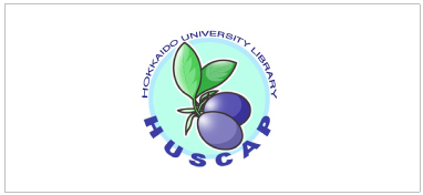 Find an Academic Paper (HUSCAP)