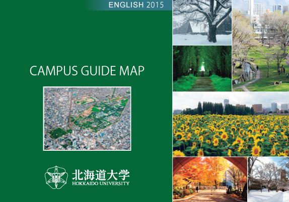 2015-Sapporo-Campus-Map-(English)