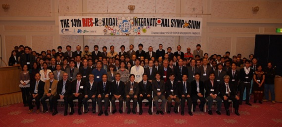14th RIES-Hokudai International Symposium participants