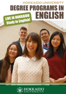 Degree Programs in English 2017