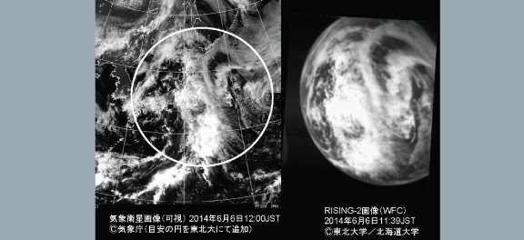 "Ref. 2 Observation Date and Time: June 6, 2014, 11:39 (Japan time) (Image of Earth During the Day) For comparison, the image is shown side-by-side with a visible image taken by the weather satellite ""MTSAT"" (Himawari). The same cloud formation is observed in both images. A circle with a radius of 1,000 km is added as a guide to the meteorological image."