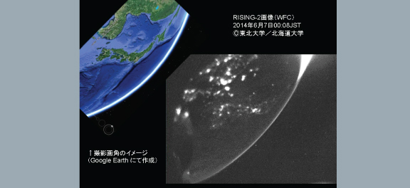 Ref.3 Observation Date and Time: June 7, 2014, 0:08 (Japan time) (Image of Earth at Night) The image shows an eastern view over the East China Sea. The Japanese Archipelago is seen in the center of the image, and the bright area in the upper right corner indicates the earth's atmosphere where sunlight is starting to shine. For comparison, an image generated by GoogleEarth with the same angle of the view is attached.