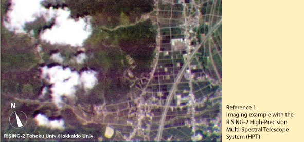 〈HPT color image #1〉 Date and time: July 2nd, 2014, 12:09:22 (Japan time) An area of approximately 3.2km x 2.2km in Minamiuonuma City, Niigata Prefecture