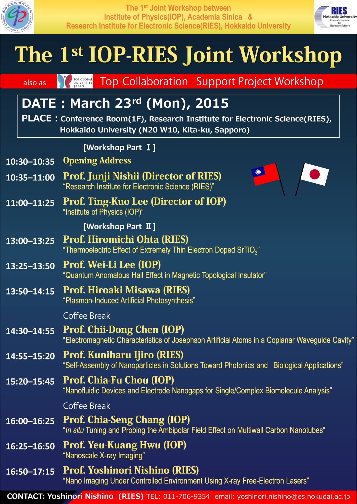 28_IOP-RIES_workshop_poster_20150323-2