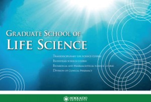 Graduate-School-of-Life-Science-2017