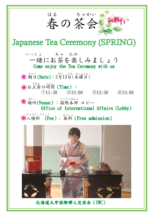 5.13.2015 Tea-Ceremony