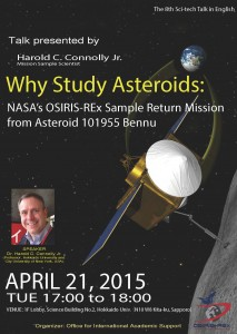 5.27.2015 Research Blog 18 sci-tech