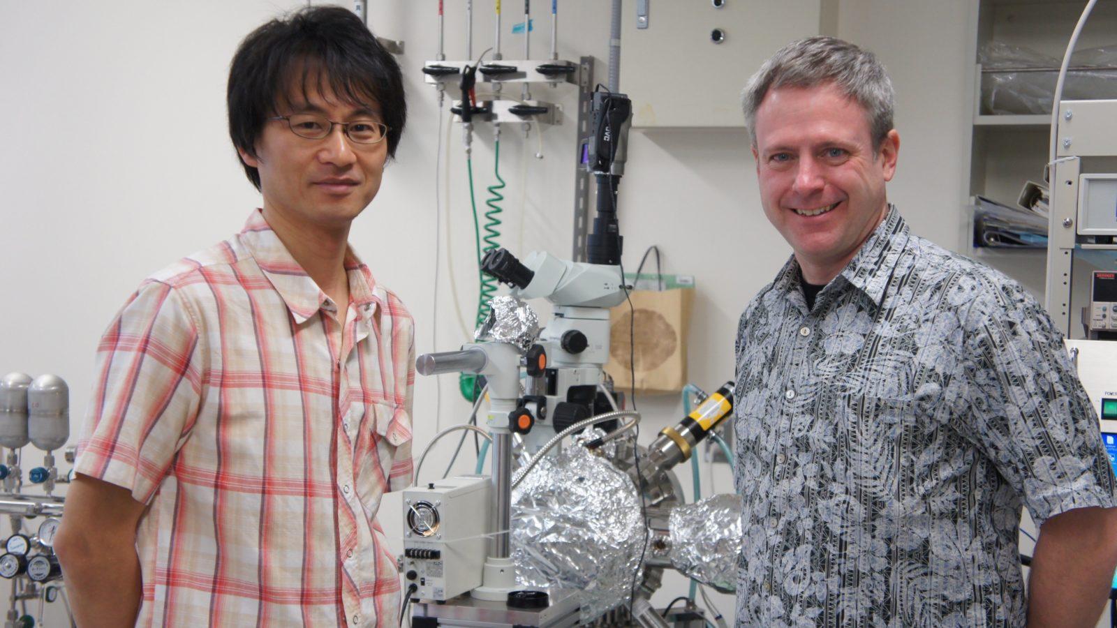 Professors Shogo Tachibana (left) and Harold Connolly Jr.