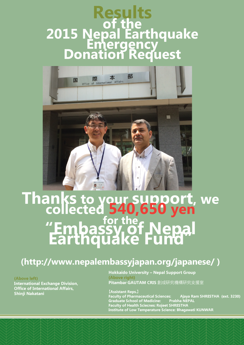 Nepal-earthquake-fund-May-2015