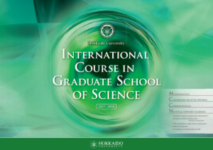 Graduate-School-of-Science-2017