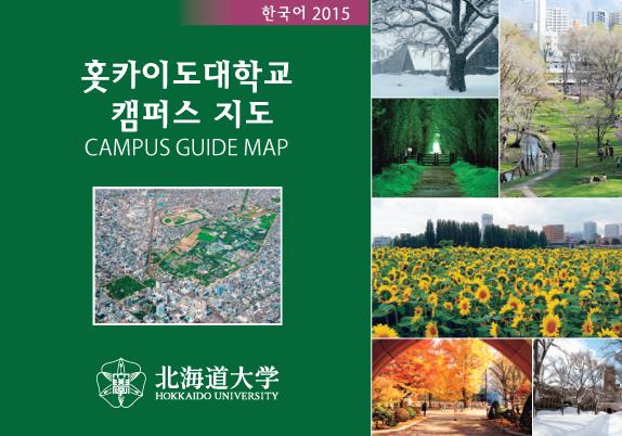 2015-Korean-for-web