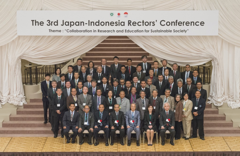 Photograph (The 3rd Japan-Indonesia Rectors' Conference)