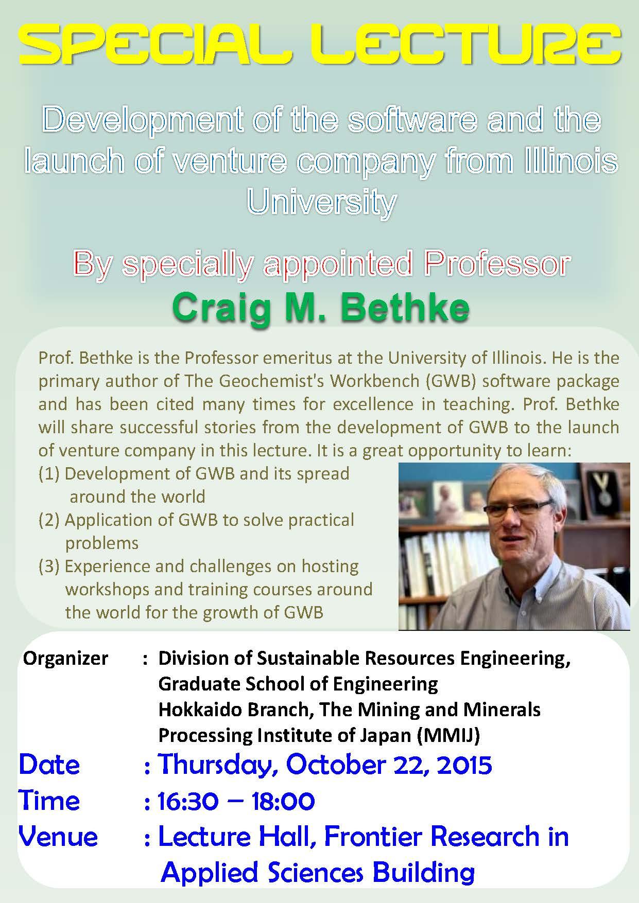 Special Lecture (Prof. Craig)_ページ_2