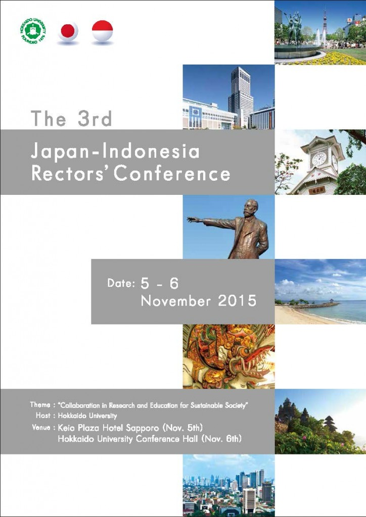 The 3rd Japan-Indonesia Rectors' Conference