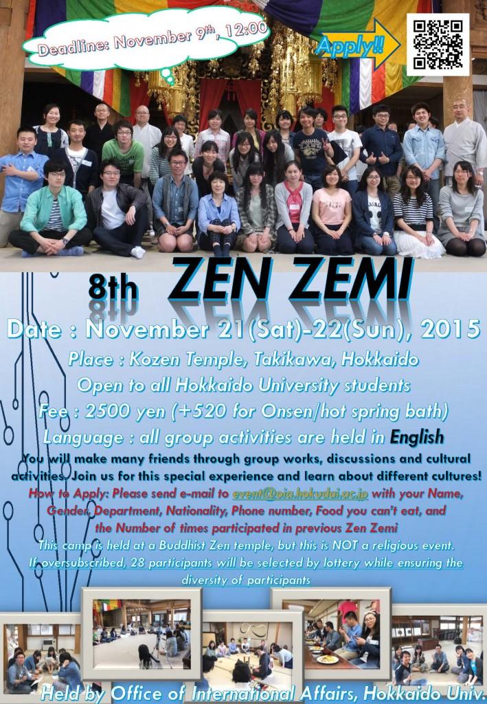 2015FallZenZemi
