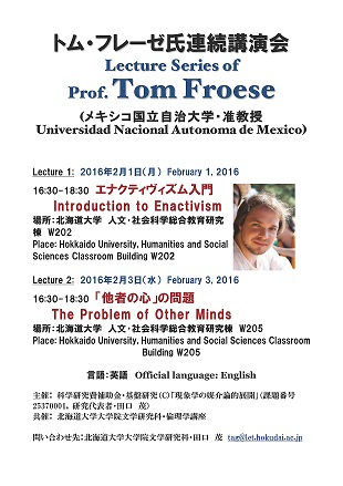 thum_2016_Dr_Tom_Froese_Lecture