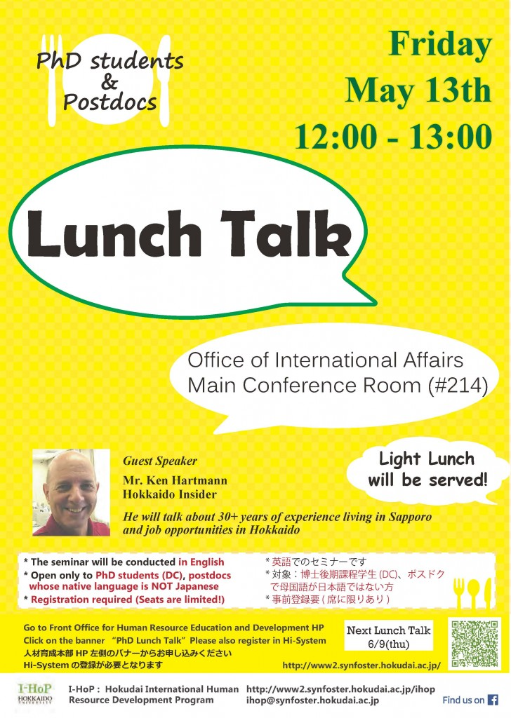 phd lunch talk 2016 may