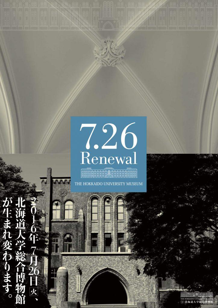 Poster PDF (Japanese)