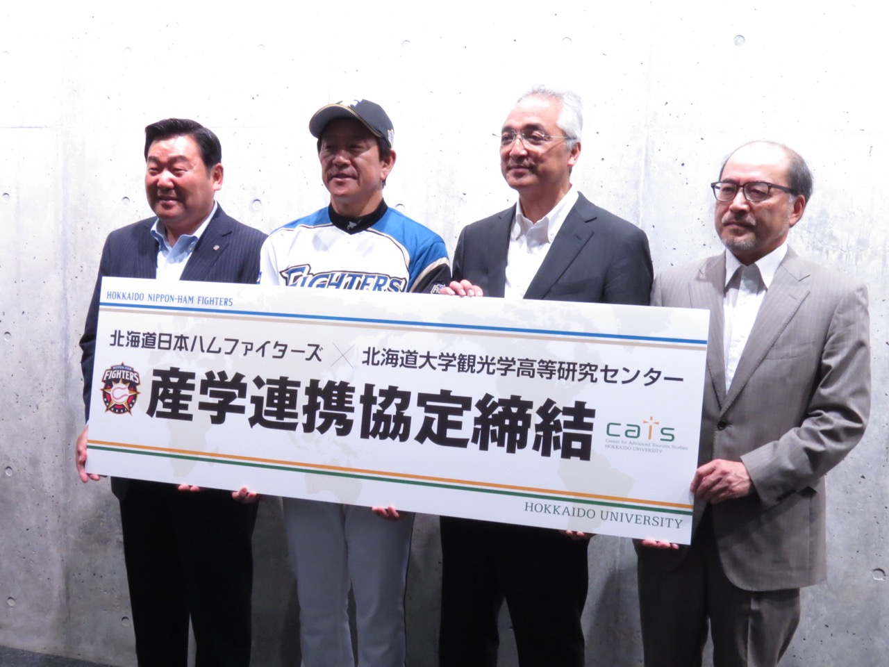 Center for Advanced Tourism Studies concludes partnership agreement with Hokkaido Nippon-Ham Fighters
