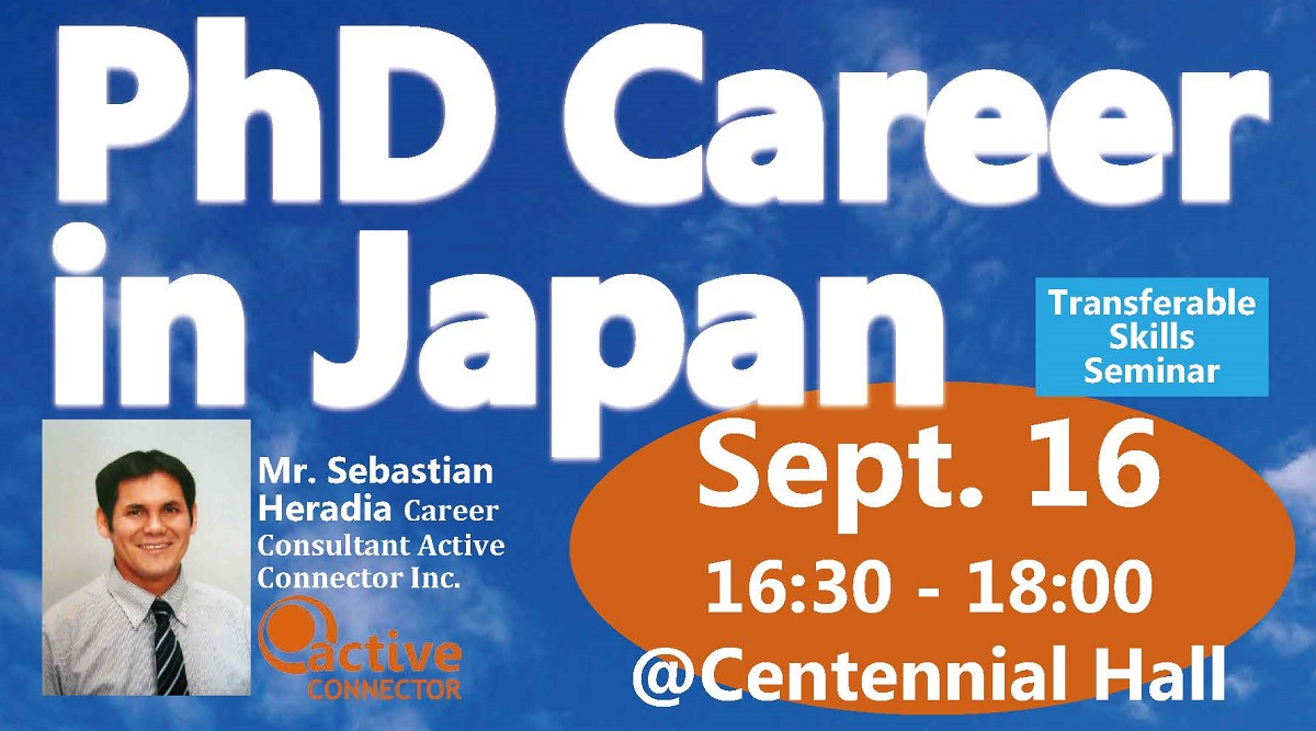 transferable skills seminar phd career in hokkaido transferable skills seminar phd career in