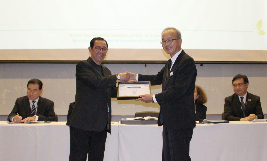 IAU-ISAS-ceremony