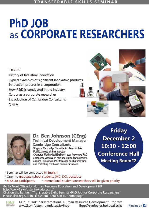 Transferable Skills Seminar – PhD Job as a Corporate Researcher