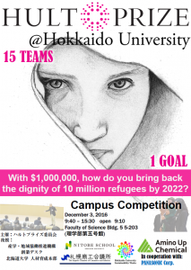 hult prize poster