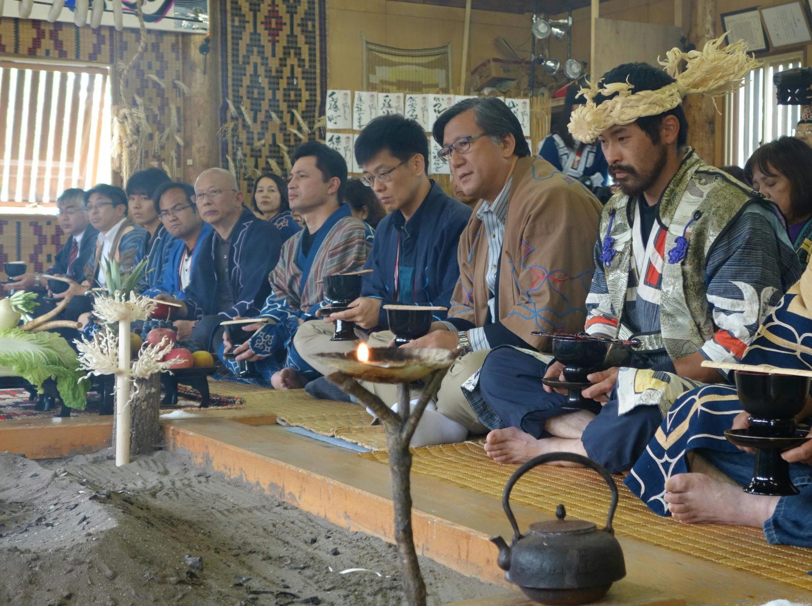 KAMUINOMI (Ritual)