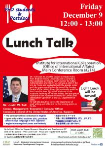 phd lunch talk