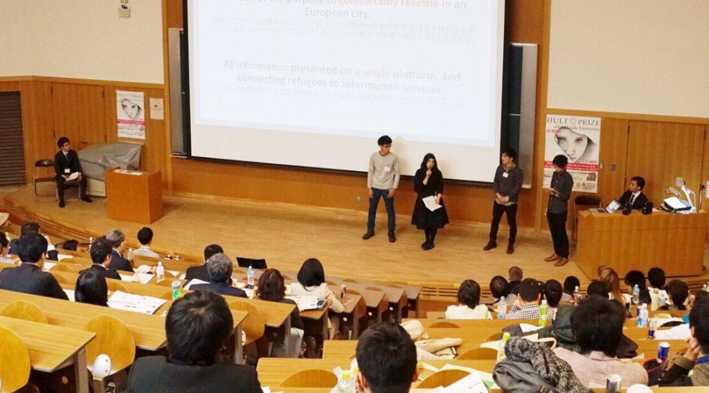 Fig2-HultPrize presentation