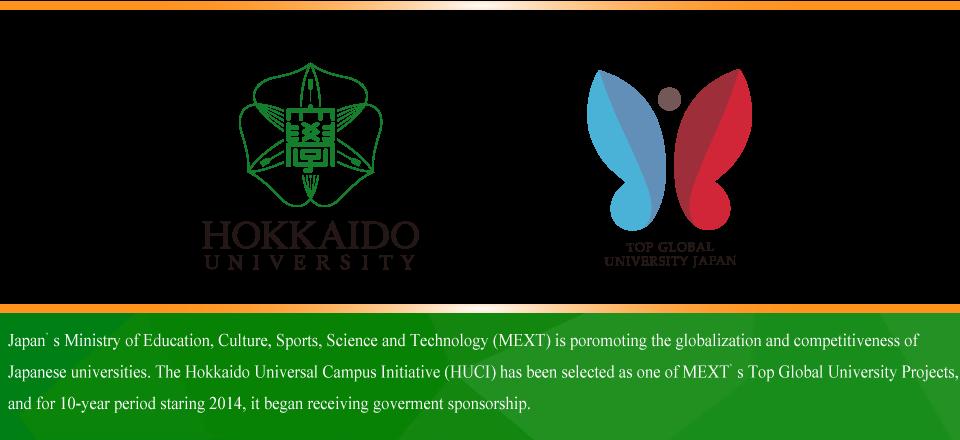 Hokkaido Universal Campus Initiative (HUCI)