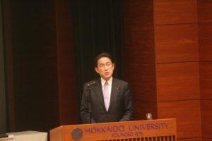 Foreign Minister Kishida