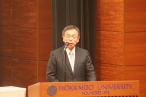 President Nawa