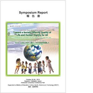 SW2010 opening symposium