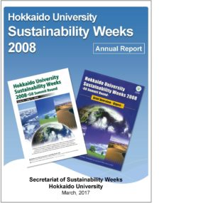 Sustainability Weeks 2008