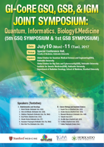 GI-CoRE Joint Symposium