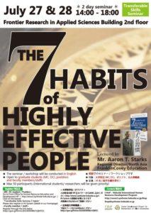 7 Habits Seminar