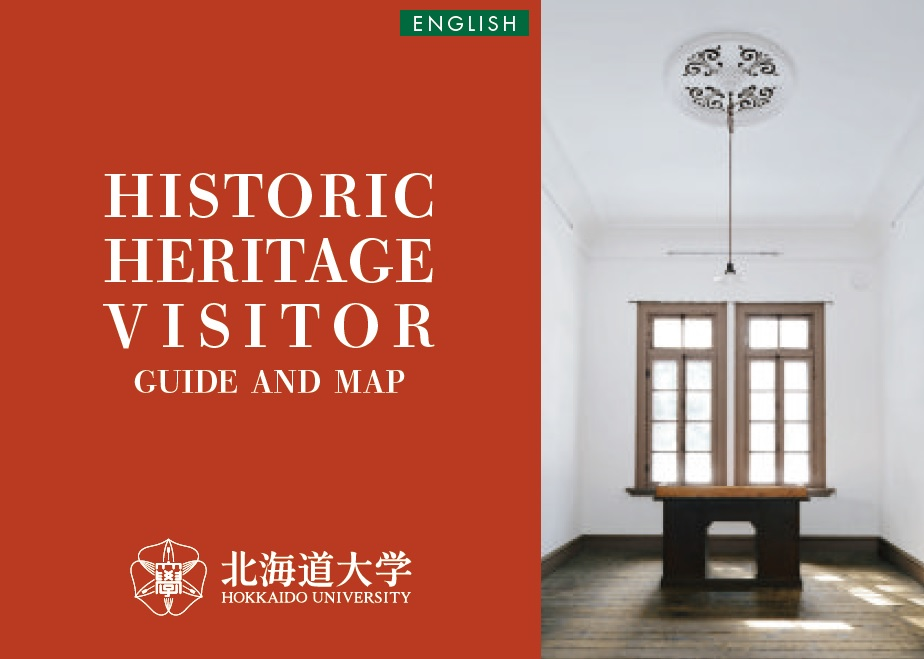 2017-Historic Heritage Visitor Guide and Map