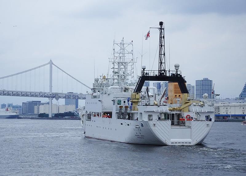 Oshoro Maru V sets sail