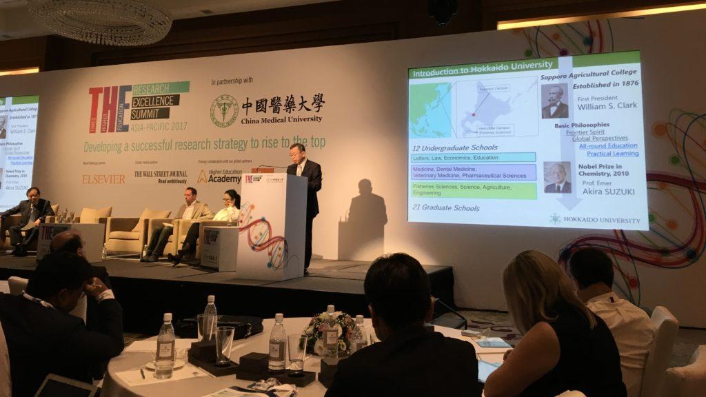 Presentation by President Nawa