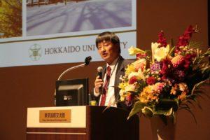 Presentation by Prof. Okumura