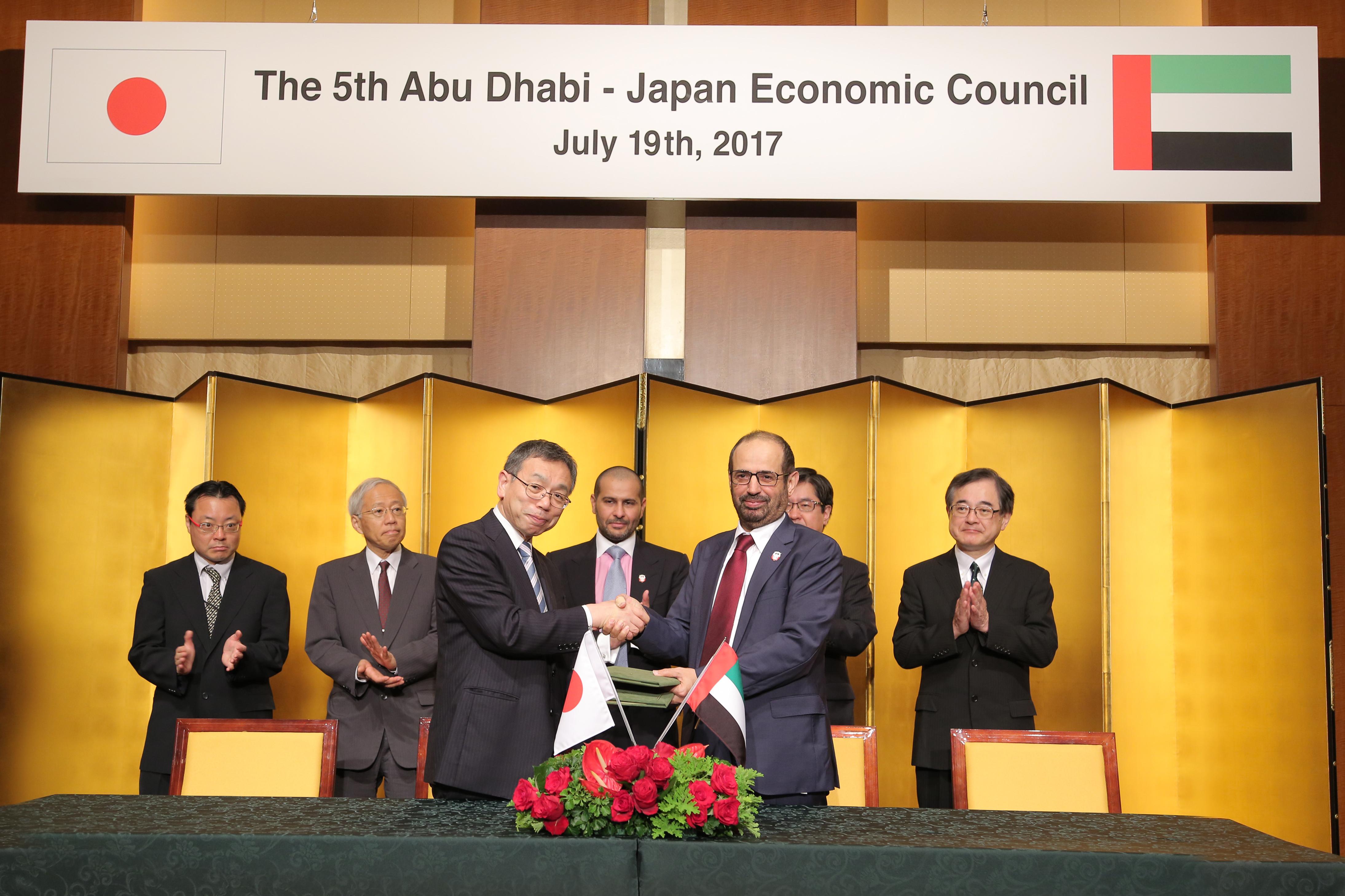 Inter University Exchange Agreement With United Arab Emirates University Signed Hokkaido University