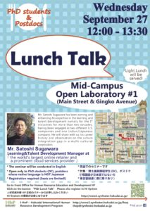 phd lunch talk 2017 sep
