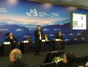 APEC presentation