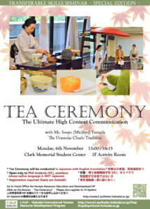 Tea Ceremony Event
